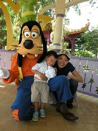 A tickle from Goofy!